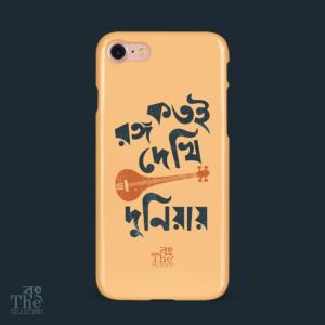 Kotoi Rongo Phone Case