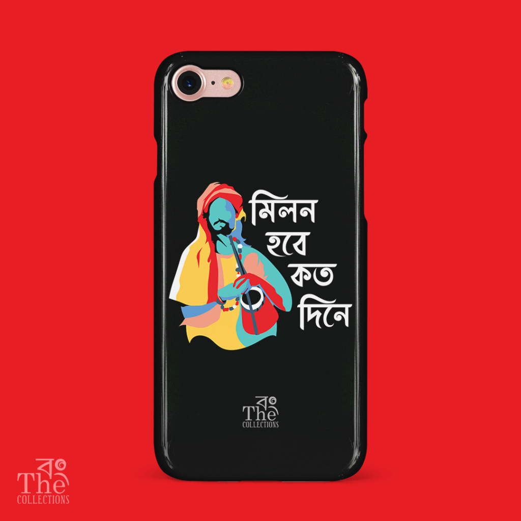 Milon Hobe Koto Dine Phone Case