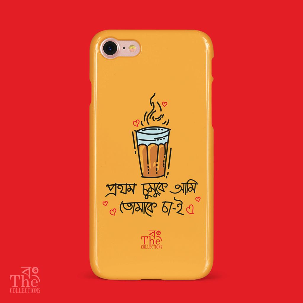 Prothom Chumuke Phone Case