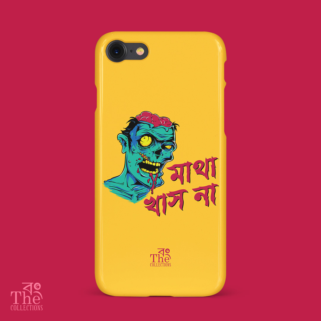 Matha Khas Na Phone Case